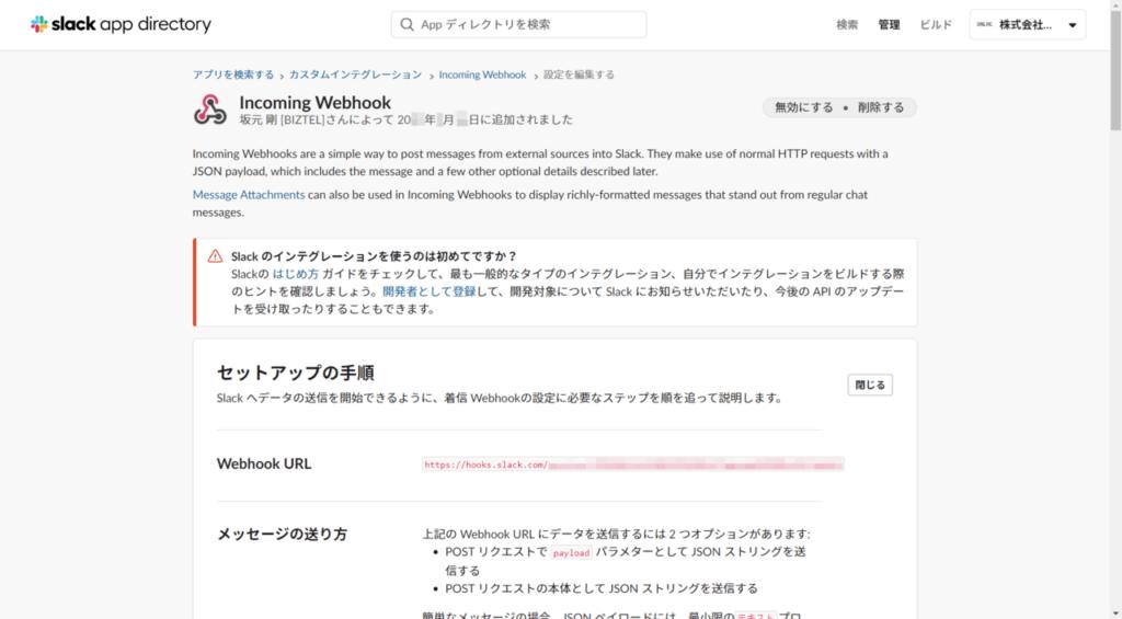 API_Image2