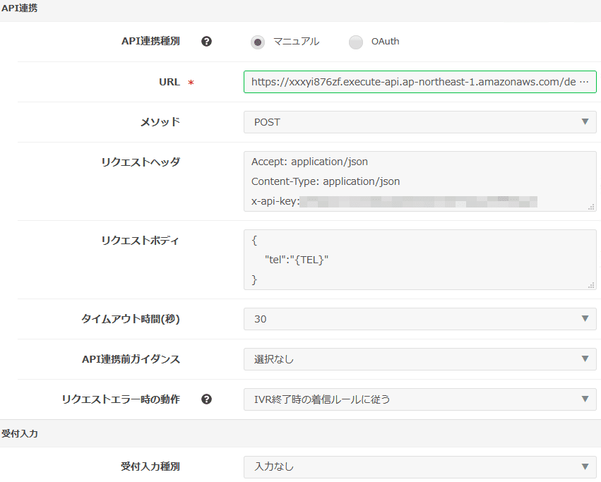 API_Lambda5_mask